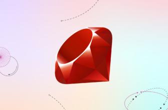 Ruby разработчики: что за специалисты и где их искать?